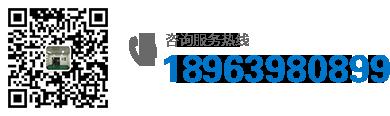 武汉透水砖厂家